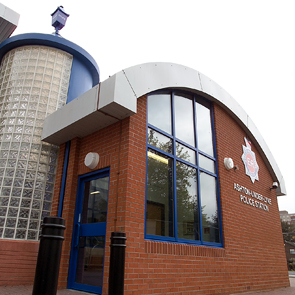 CJ-Associates_Greater-Manchester-Police-Station_London
